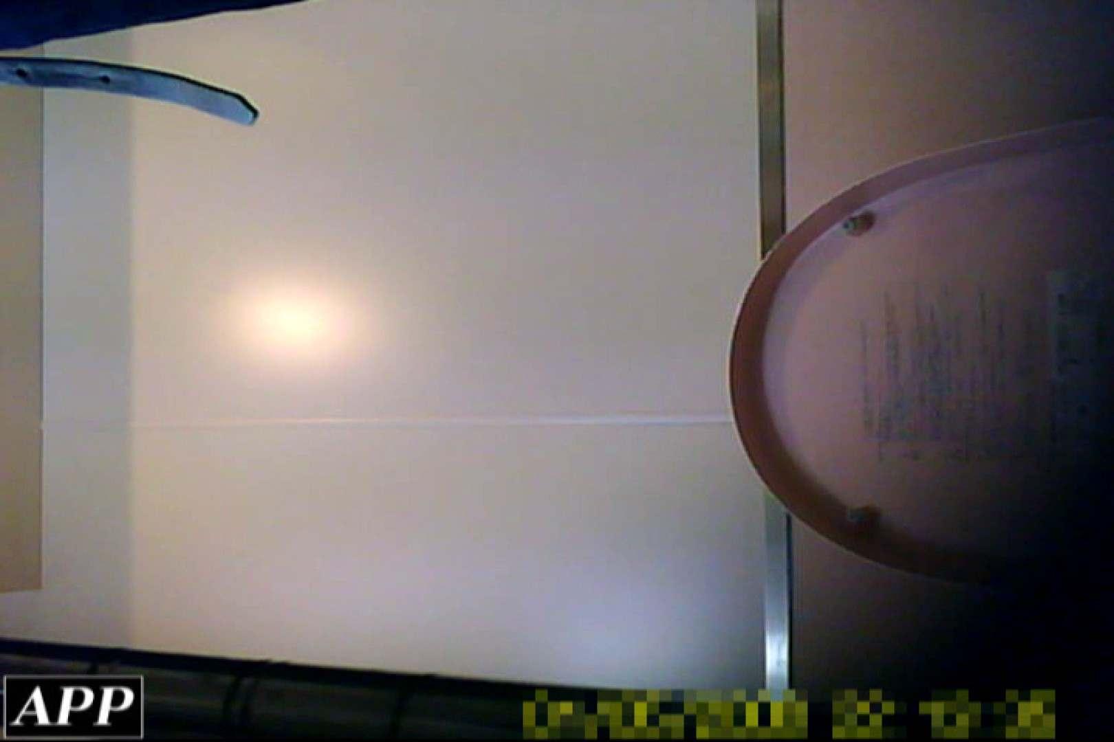 3視点洗面所 vol.114 美しいOLの裸体  88pic 24