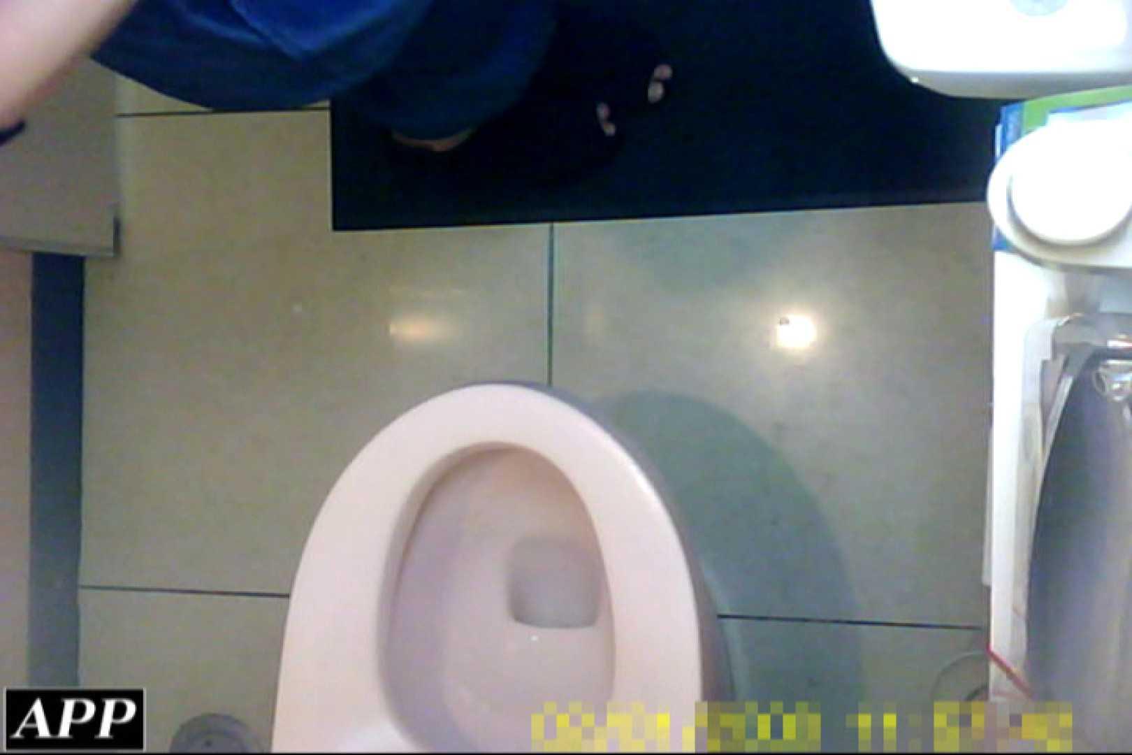 3視点洗面所 vol.114 美しいOLの裸体 | 洗面所突入  88pic 55