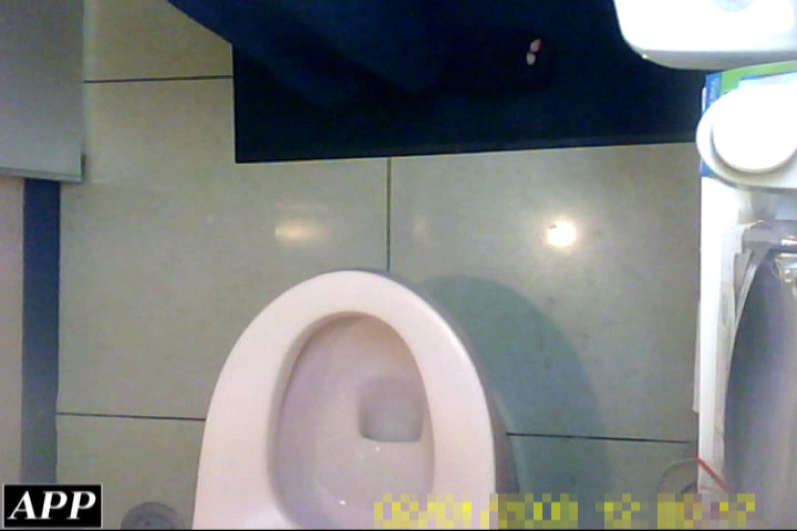 3視点洗面所 vol.114 美しいOLの裸体 | 洗面所突入  88pic 73