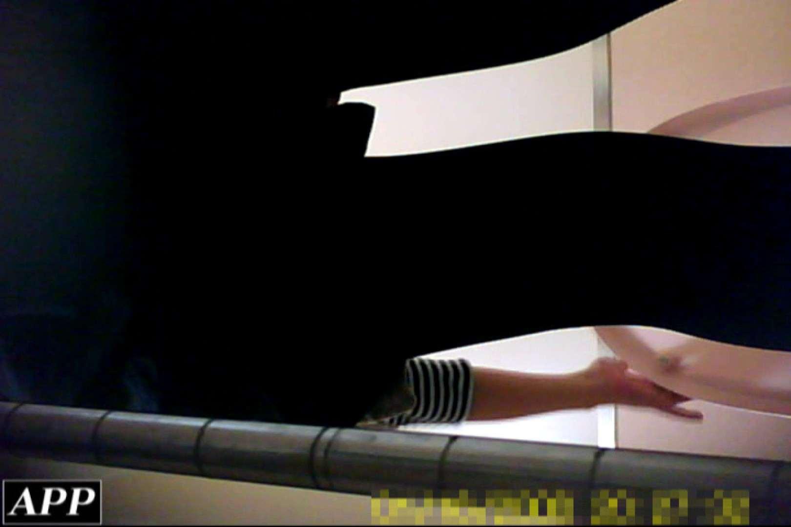 3視点洗面所 vol.118 美しいOLの裸体 | 洗面所突入  88pic 15
