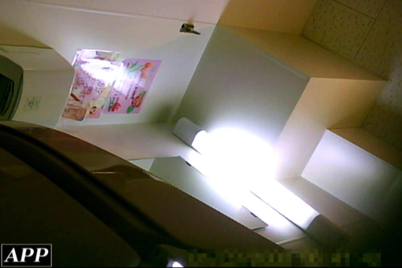 3視点洗面所 vol.118 美しいOLの裸体 | 洗面所突入  88pic 27