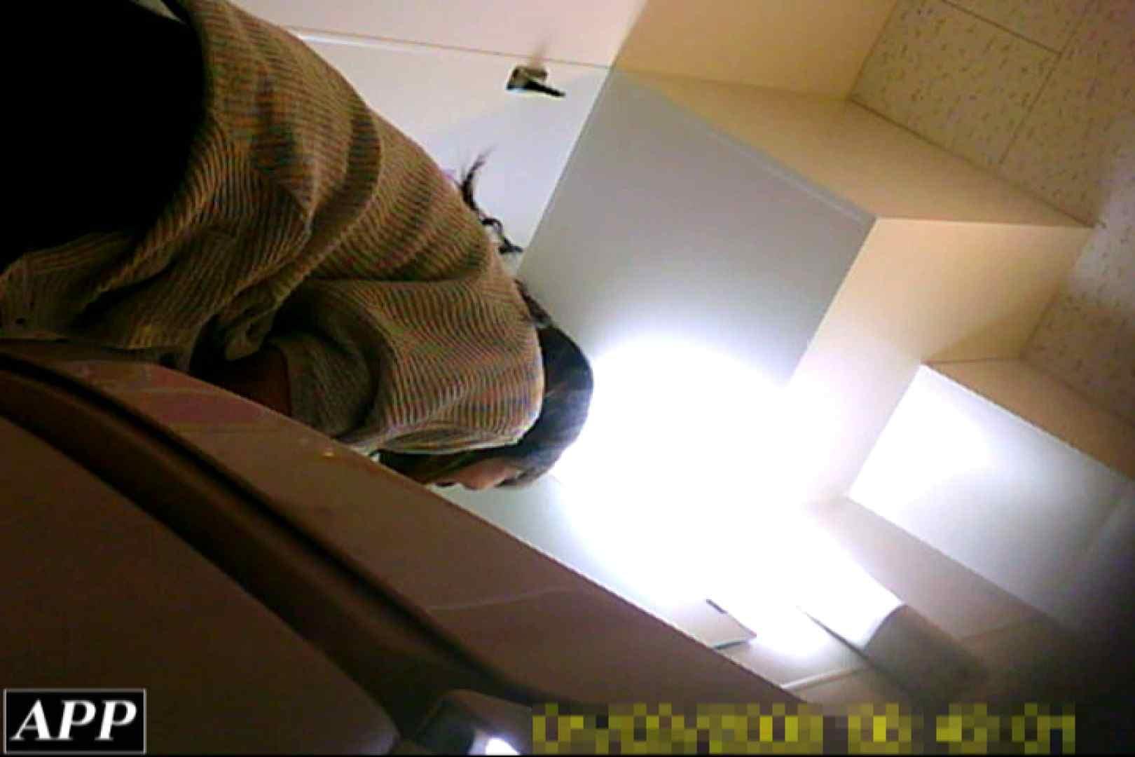 3視点洗面所 vol.118 美しいOLの裸体 | 洗面所突入  88pic 35