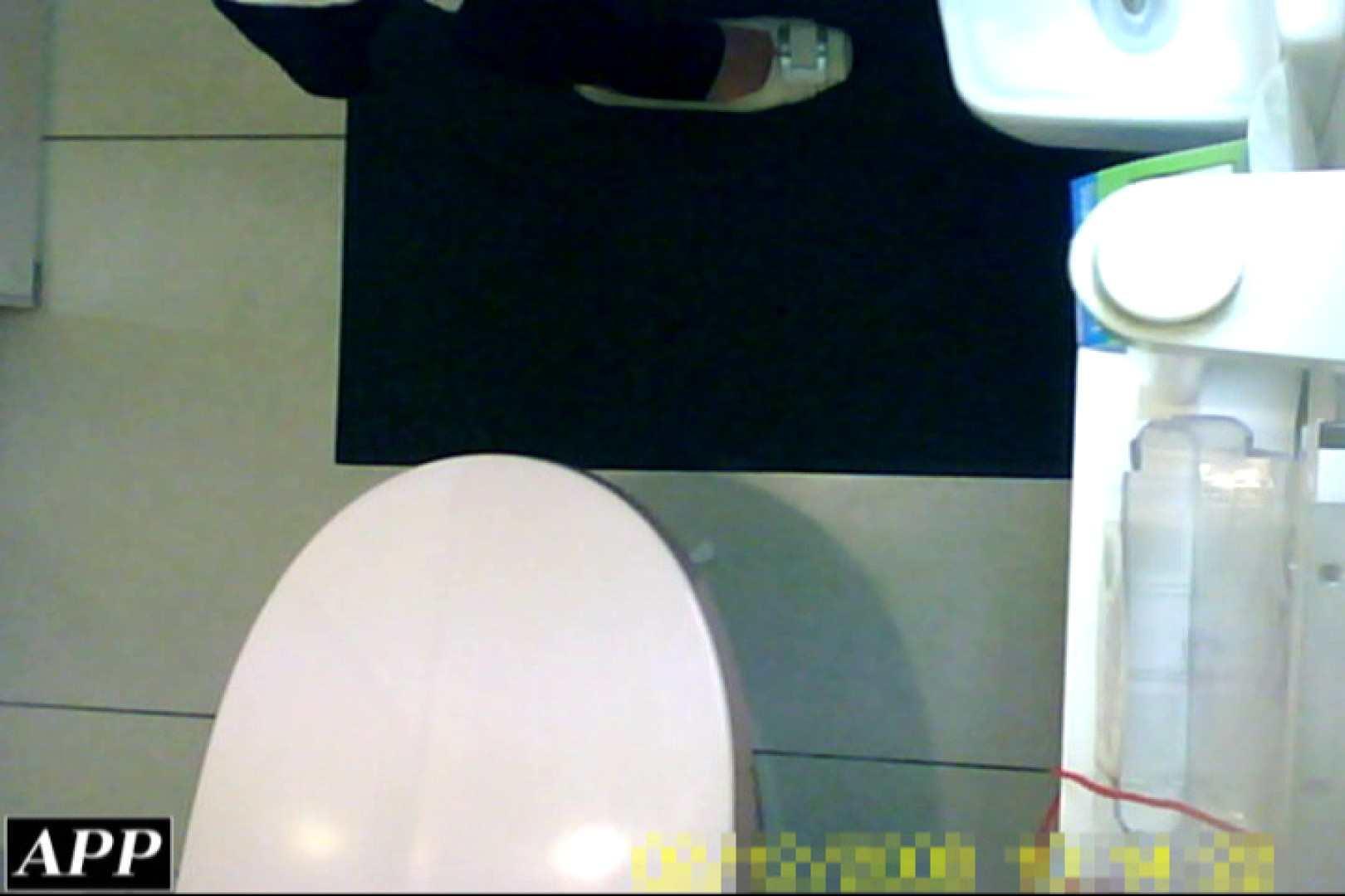 3視点洗面所 vol.118 美しいOLの裸体  88pic 46
