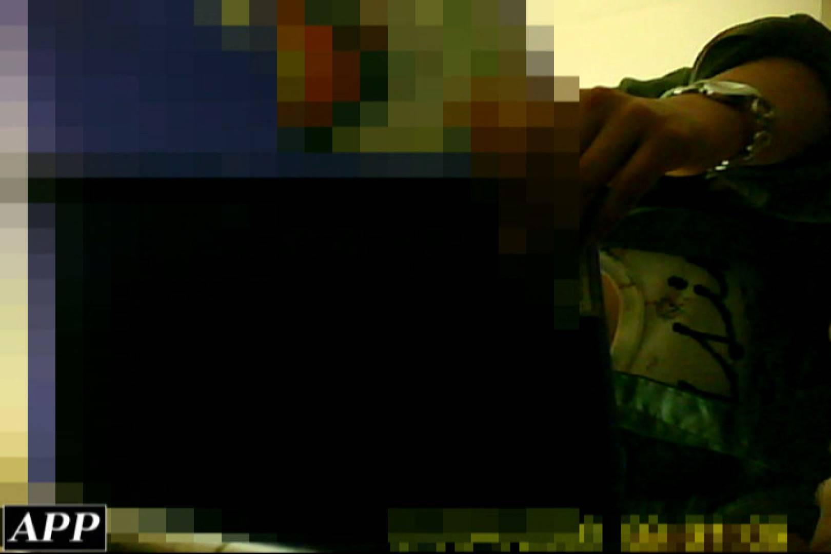 3視点洗面所 vol.118 美しいOLの裸体  88pic 60