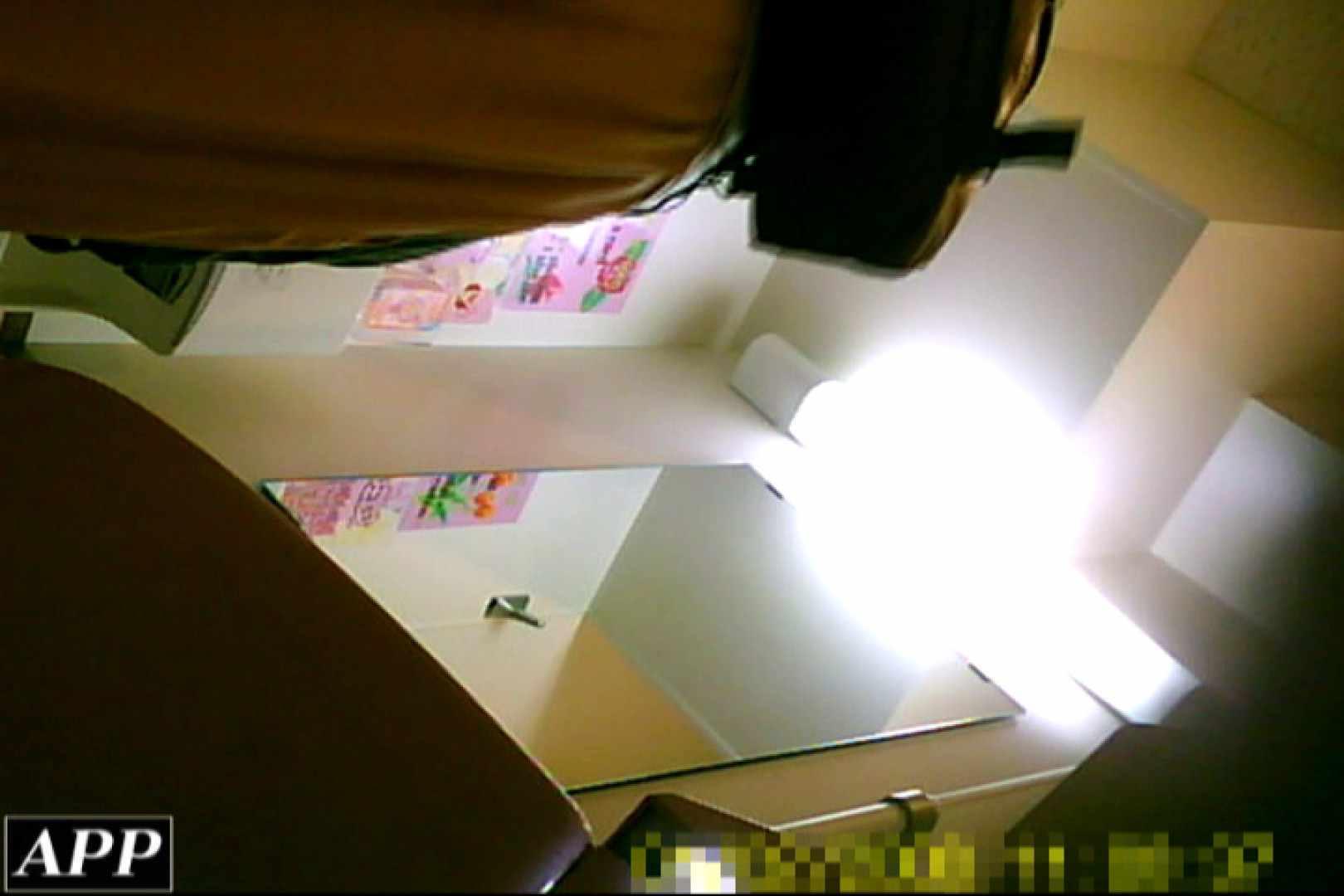 3視点洗面所 vol.118 美しいOLの裸体  88pic 70