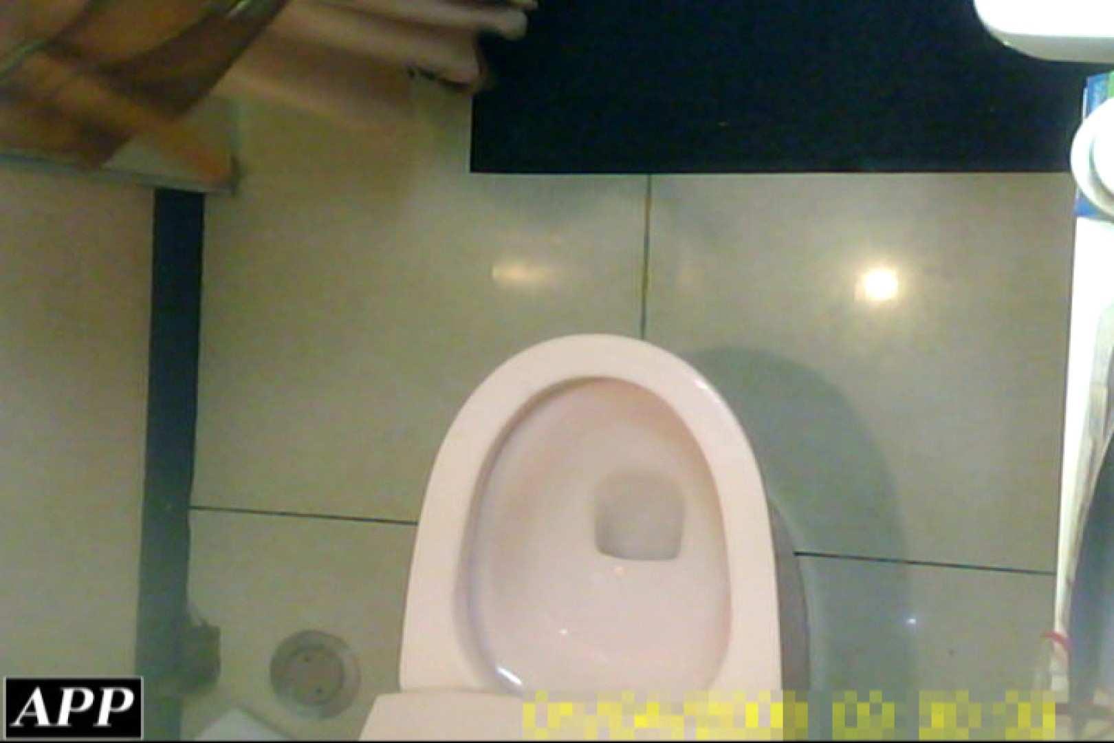 3視点洗面所 vol.118 美しいOLの裸体  88pic 88