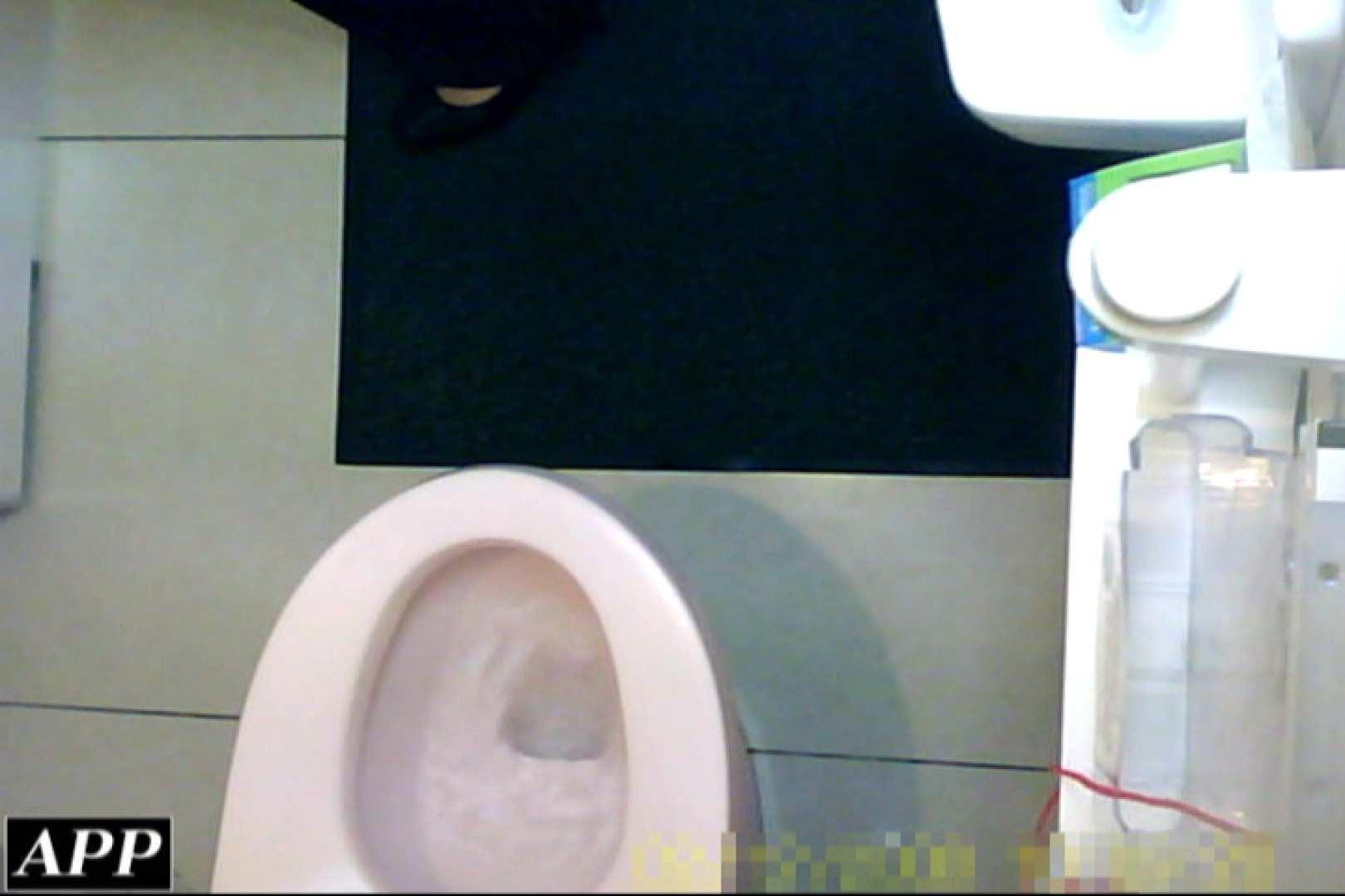 3視点洗面所 vol.122 洗面所突入 | 美しいOLの裸体  105pic 41