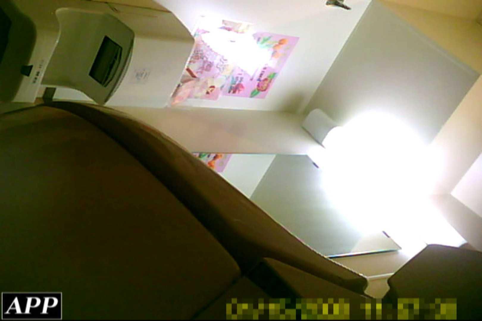 3視点洗面所 vol.125 洗面所突入   美しいOLの裸体  83pic 83