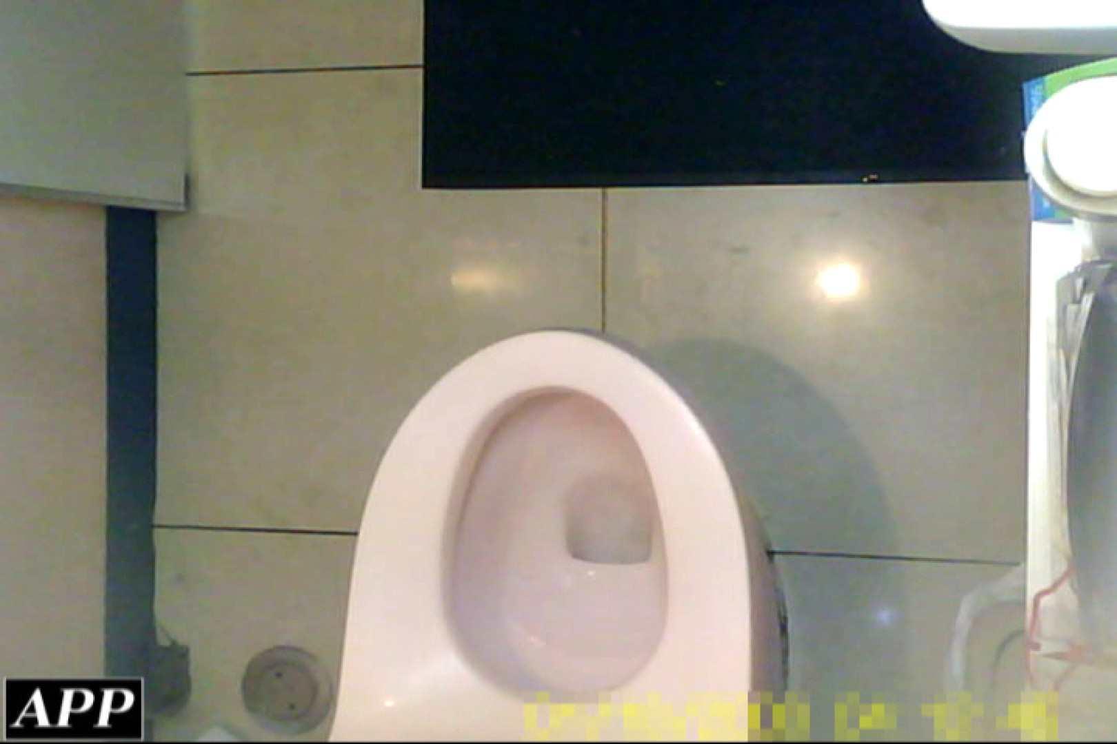 3視点洗面所 vol.127 洗面所突入 | 美しいOLの裸体  106pic 23