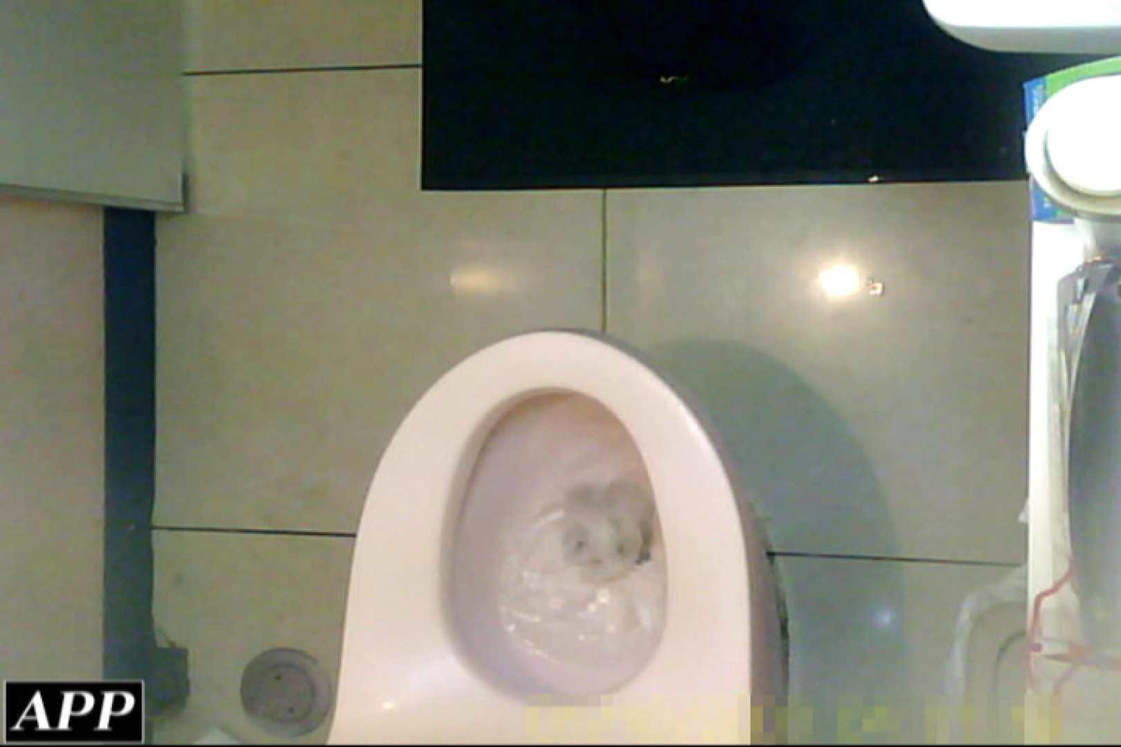 3視点洗面所 vol.127 洗面所突入 | 美しいOLの裸体  106pic 55