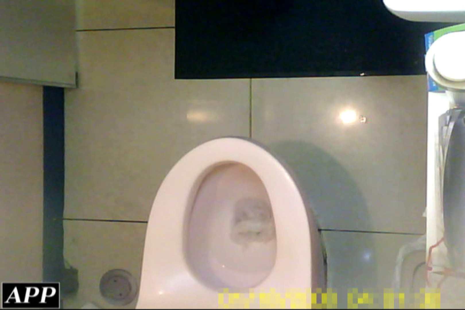 3視点洗面所 vol.127 洗面所突入 | 美しいOLの裸体  106pic 57
