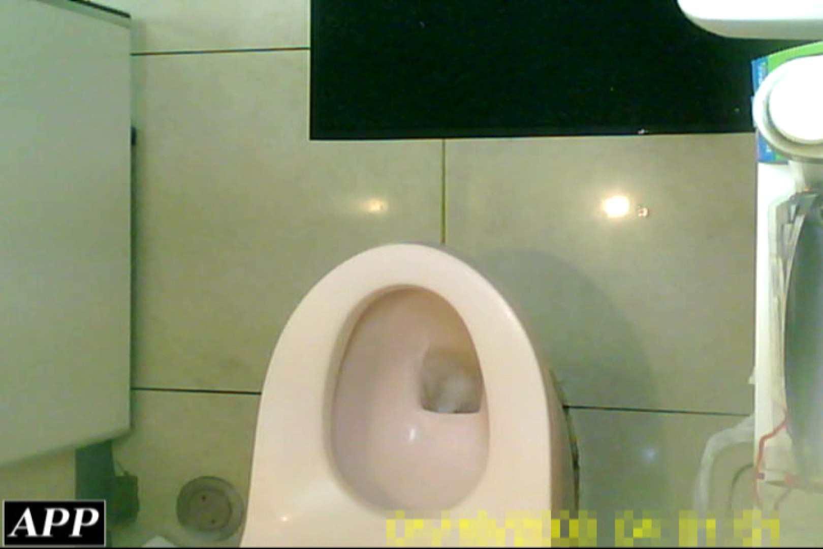 3視点洗面所 vol.127 洗面所突入 | 美しいOLの裸体  106pic 61