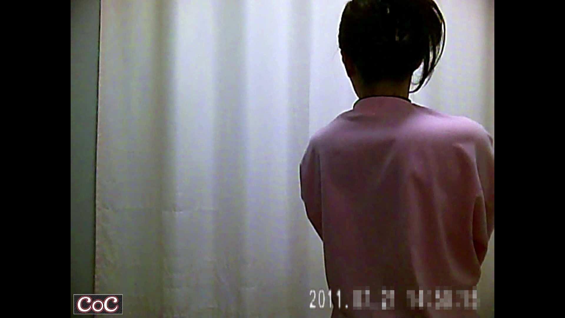 病院おもいっきり着替え! vol.04 乳首 エロ画像 107pic 11