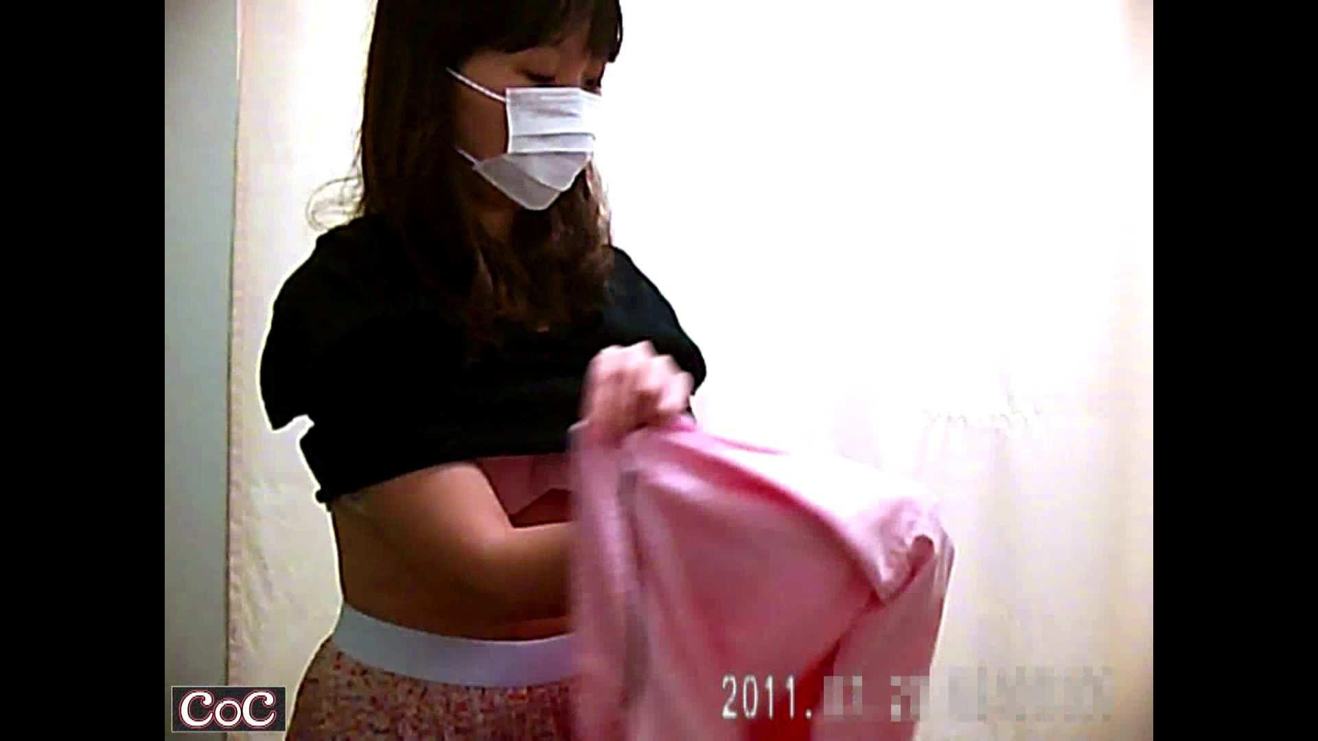 病院おもいっきり着替え! vol.04 着替え おまんこ無修正動画無料 107pic 52