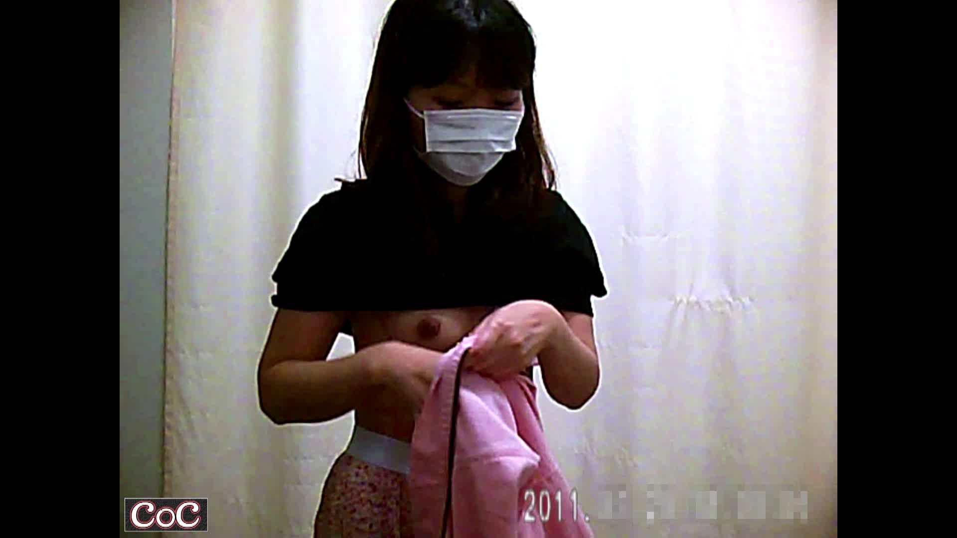 病院おもいっきり着替え! vol.04 乳首 エロ画像 107pic 53