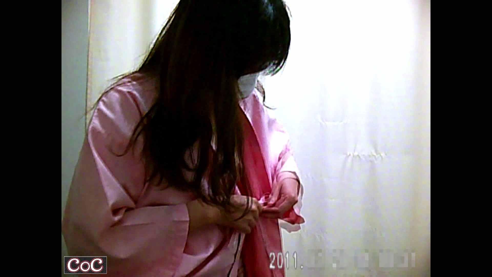 病院おもいっきり着替え! vol.04 美しいOLの裸体 おまんこ無修正動画無料 107pic 58