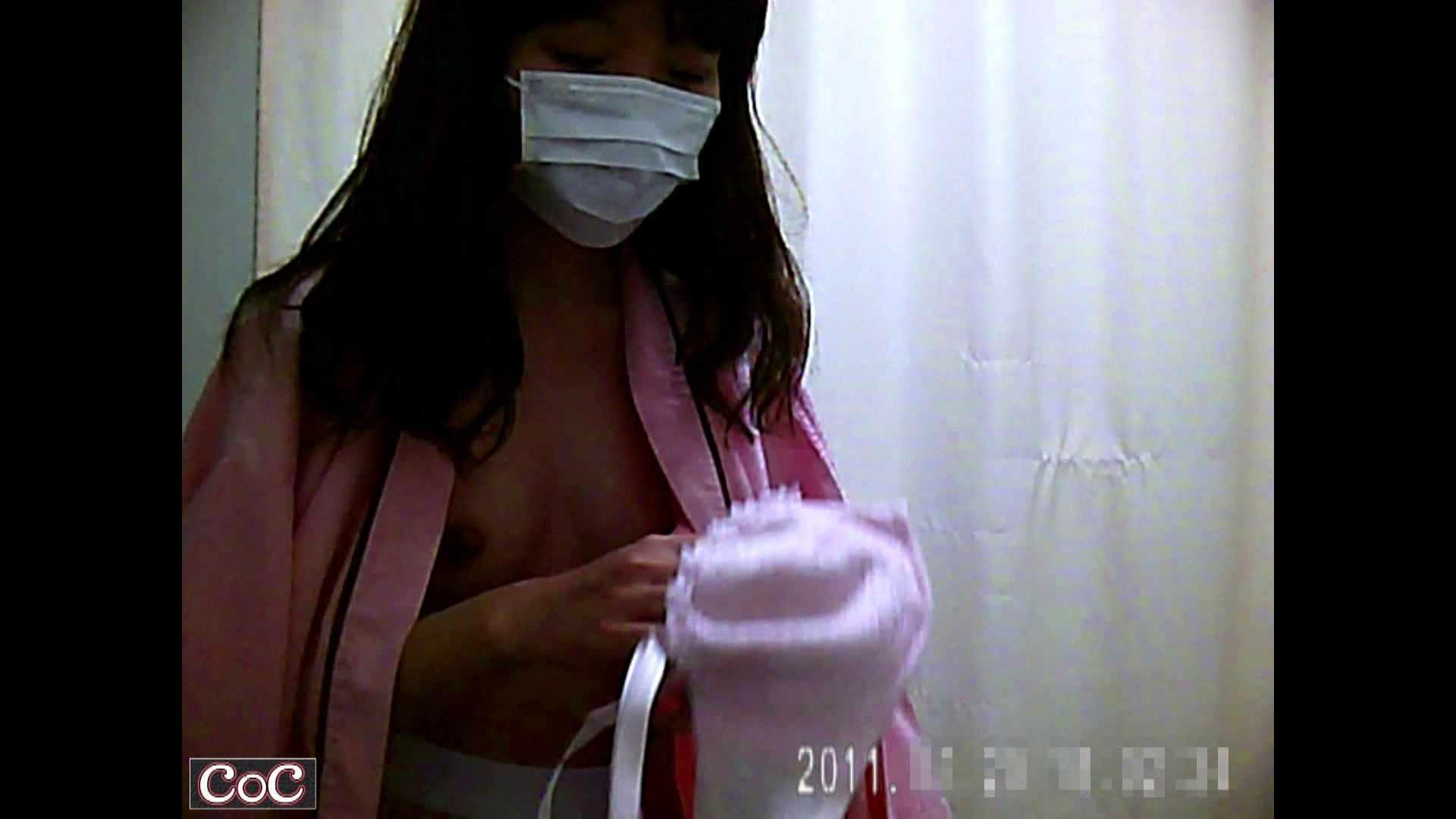 病院おもいっきり着替え! vol.04 巨乳 AV動画キャプチャ 107pic 61
