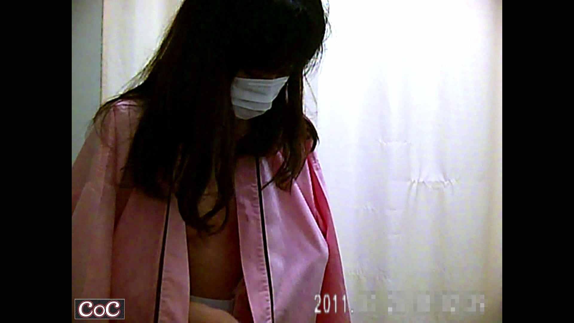 病院おもいっきり着替え! vol.04 貧乳 おめこ無修正動画無料 107pic 62