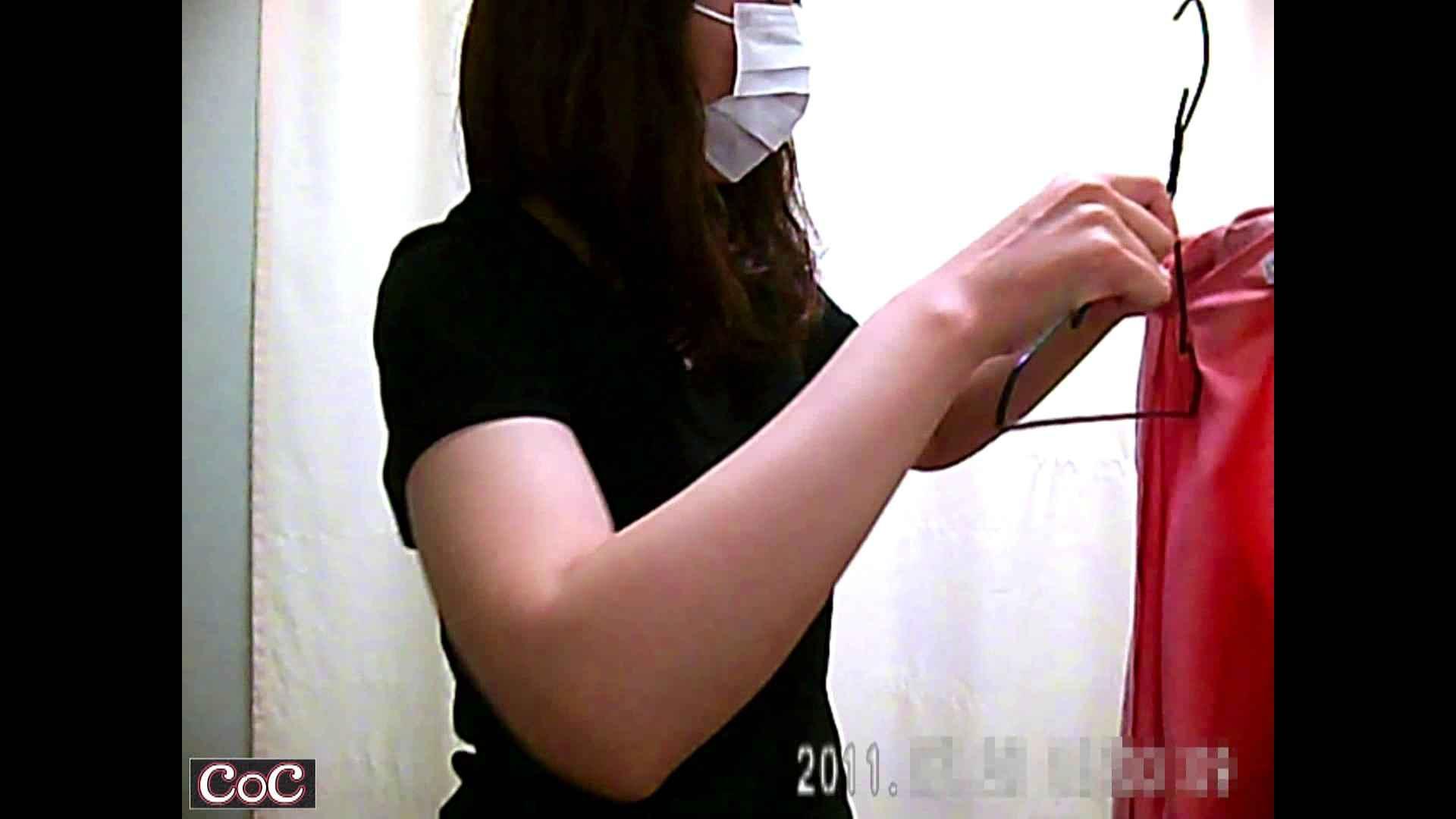 病院おもいっきり着替え! vol.04 乳首 エロ画像 107pic 67