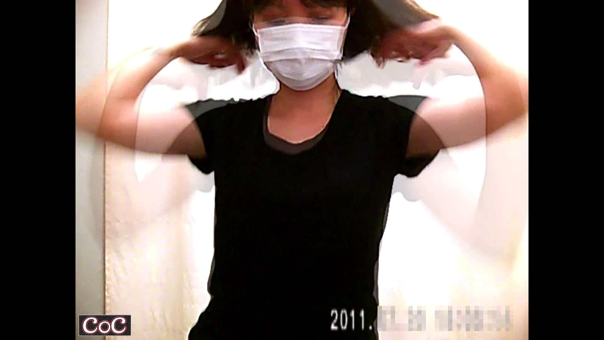 病院おもいっきり着替え! vol.04 巨乳 AV動画キャプチャ 107pic 68