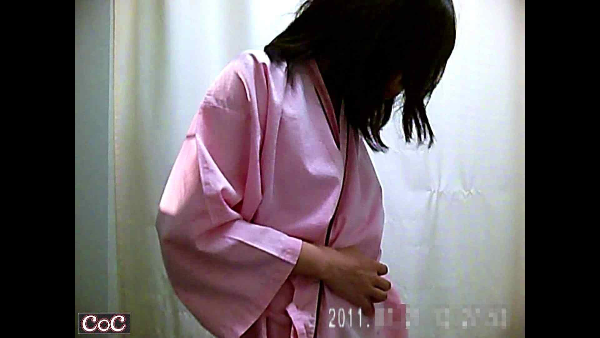 病院おもいっきり着替え! vol.04 乳首 エロ画像 107pic 81
