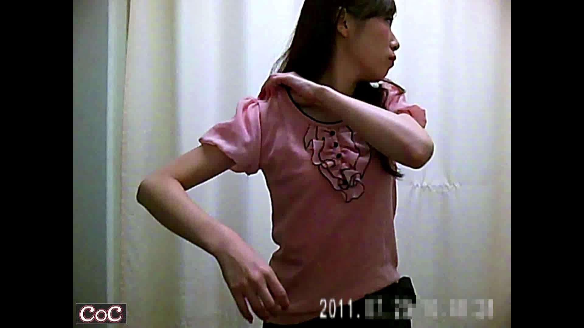 病院おもいっきり着替え! vol.05 盗撮師作品 おまんこ動画流出 96pic 31