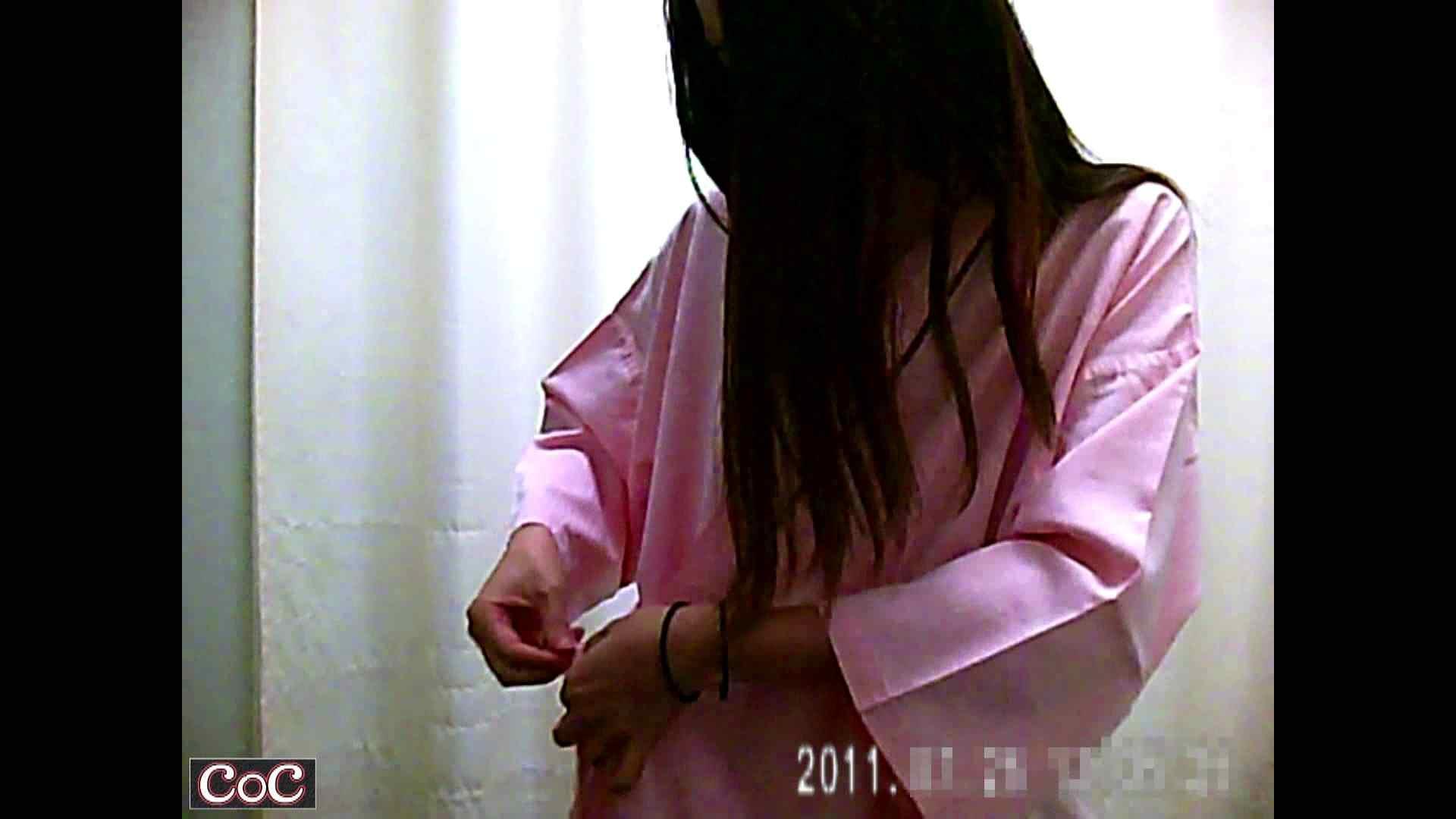 病院おもいっきり着替え! vol.05 美しいOLの裸体 エロ画像 96pic 93