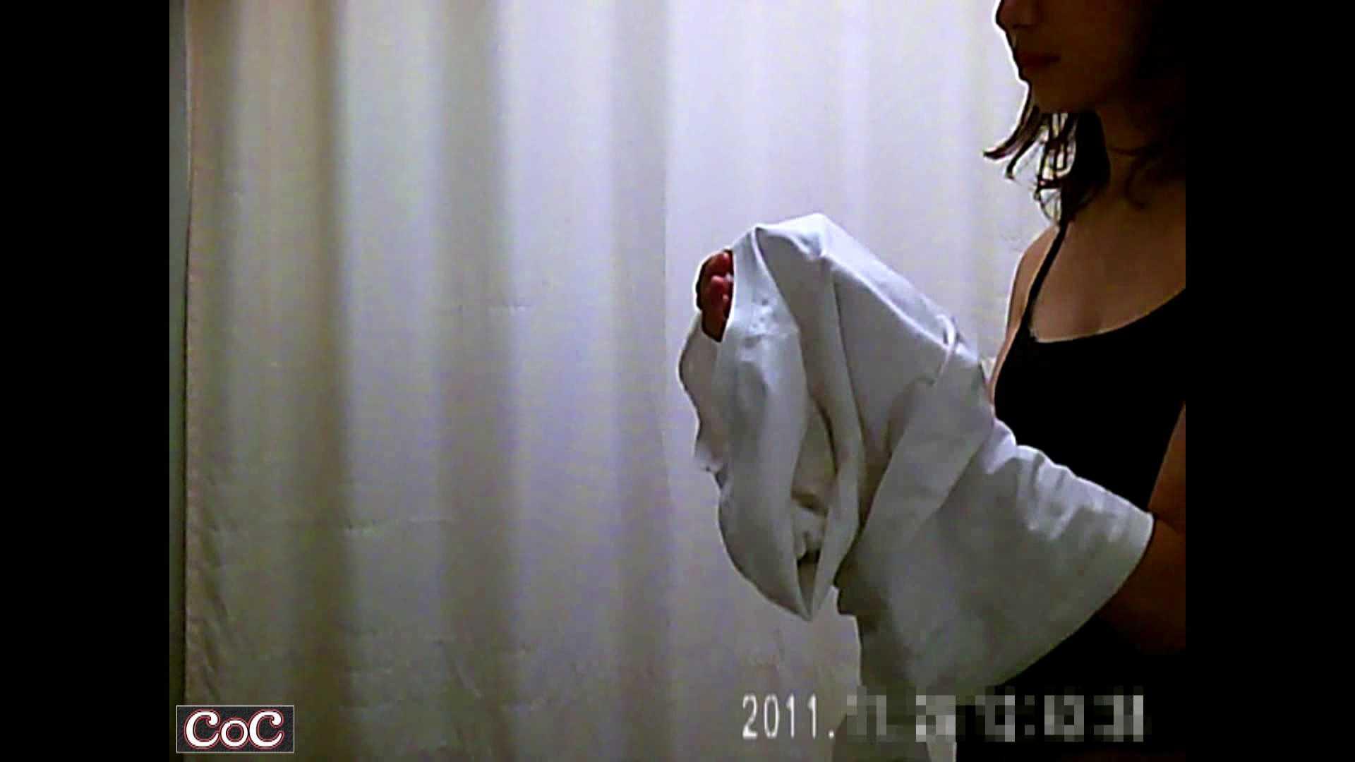 病院おもいっきり着替え! vol.102 美しいOLの裸体 アダルト動画キャプチャ 105pic 23