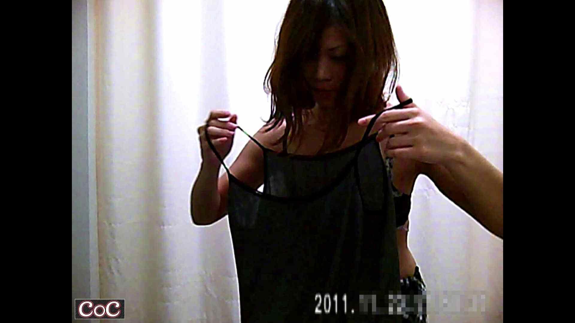病院おもいっきり着替え! vol.102 乳首 セックス無修正動画無料 105pic 34