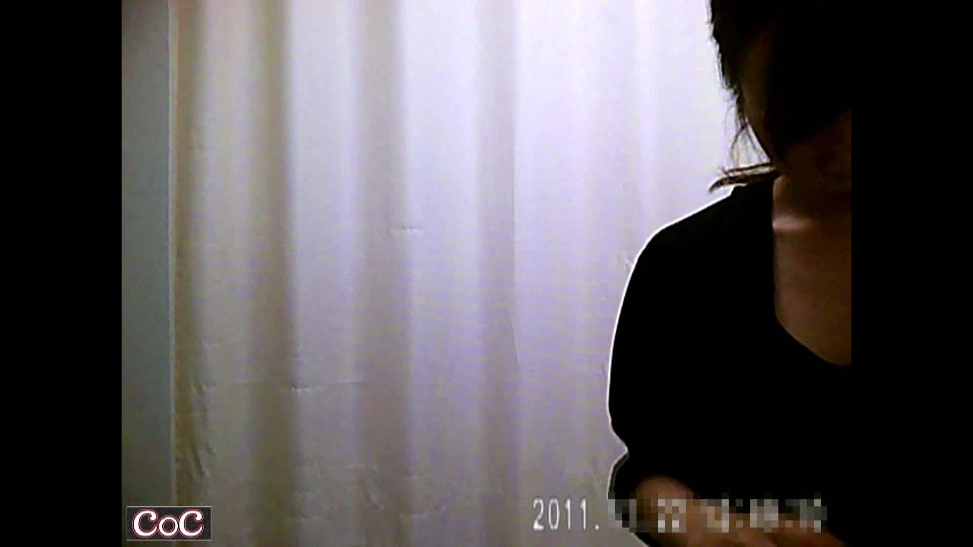 病院おもいっきり着替え! vol.102 乳首 セックス無修正動画無料 105pic 48