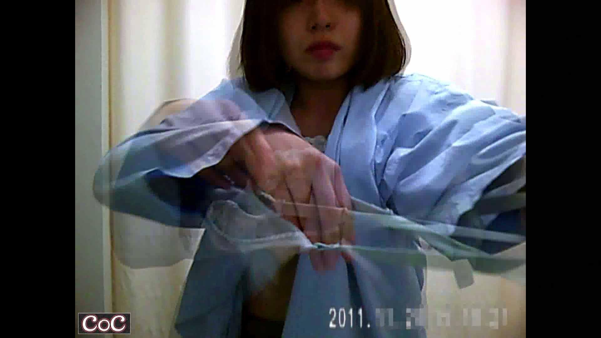 病院おもいっきり着替え! vol.102 乳首 セックス無修正動画無料 105pic 83