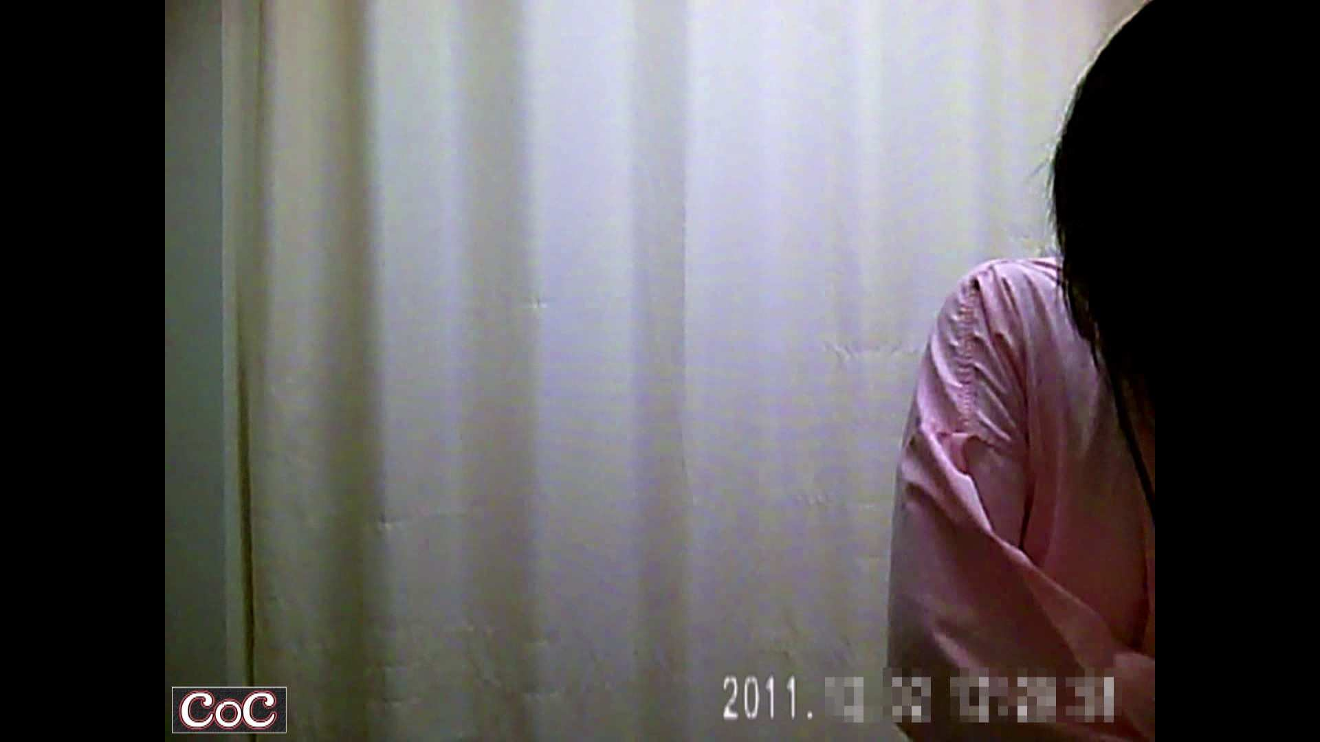 病院おもいっきり着替え! vol.109 美しいOLの裸体 おまんこ無修正動画無料 88pic 44