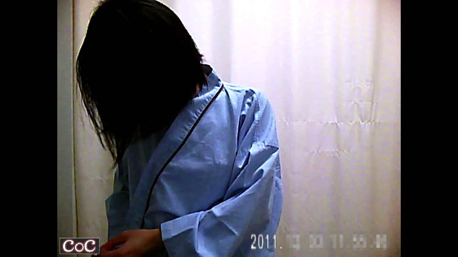 病院おもいっきり着替え! vol.109 貧乳 | 乳首  88pic 71