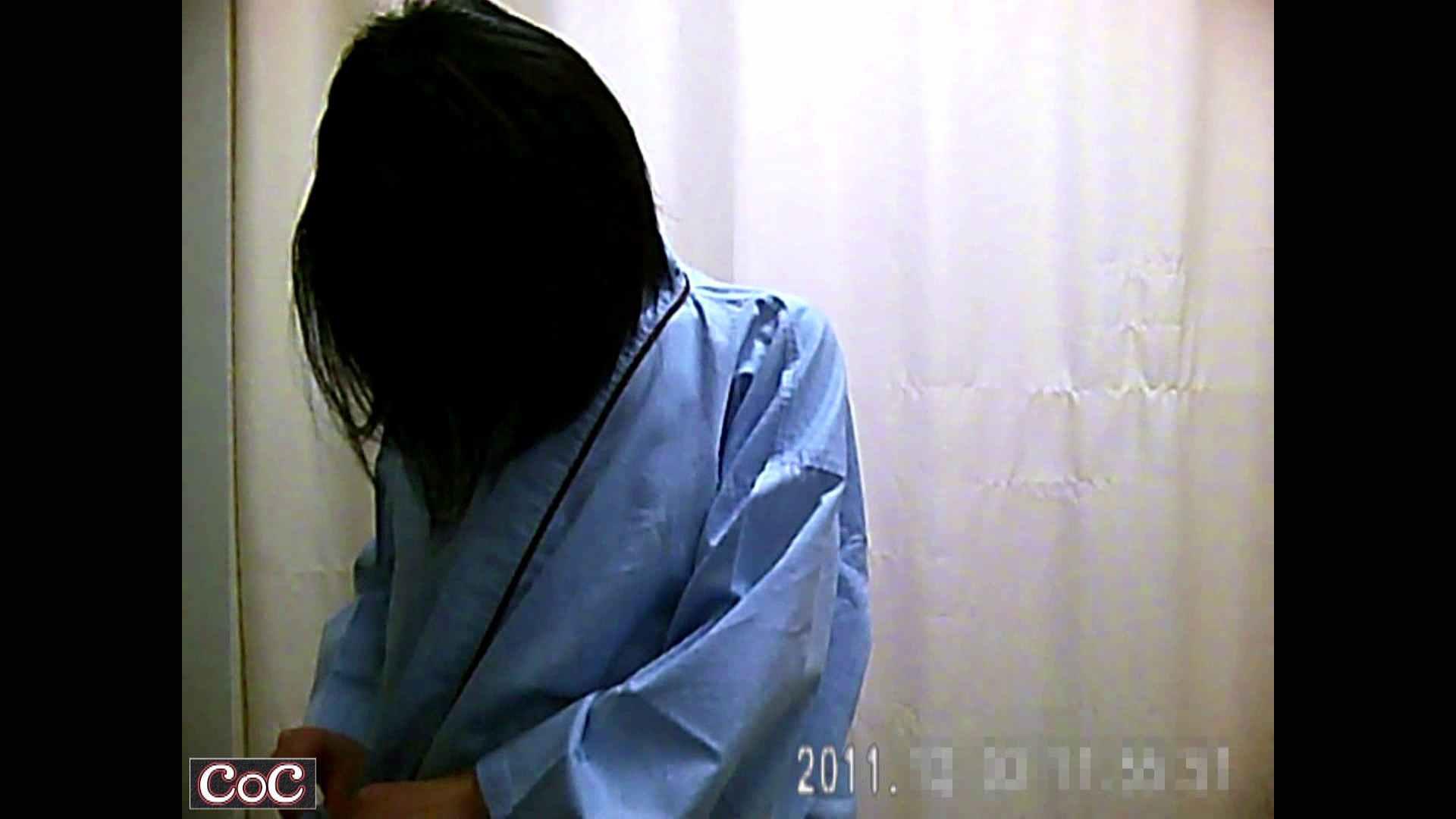 病院おもいっきり着替え! vol.109 美しいOLの裸体 おまんこ無修正動画無料 88pic 72