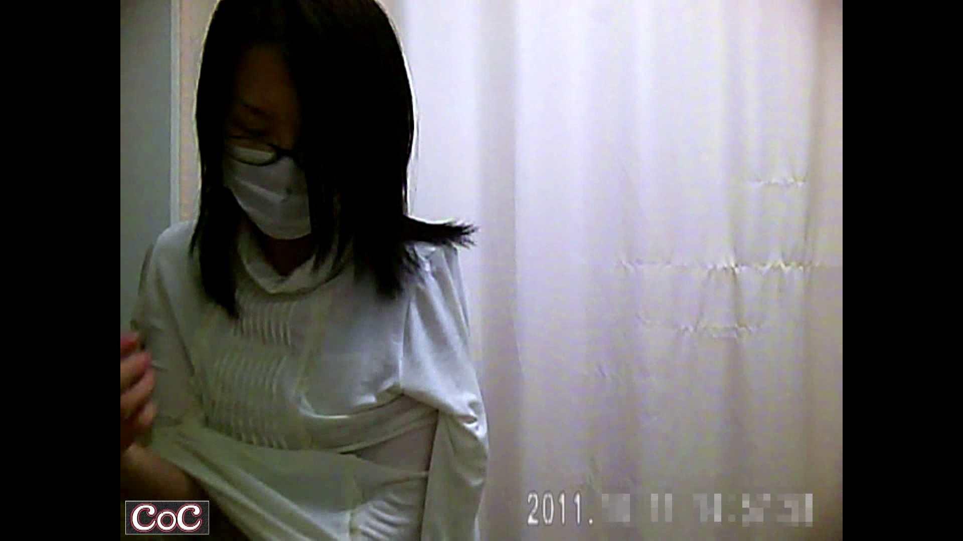病院おもいっきり着替え! vol.120 美しいOLの裸体  74pic 49