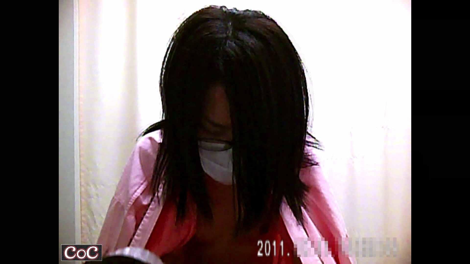 病院おもいっきり着替え! vol.120 盗撮師作品 ぱこり動画紹介 74pic 58