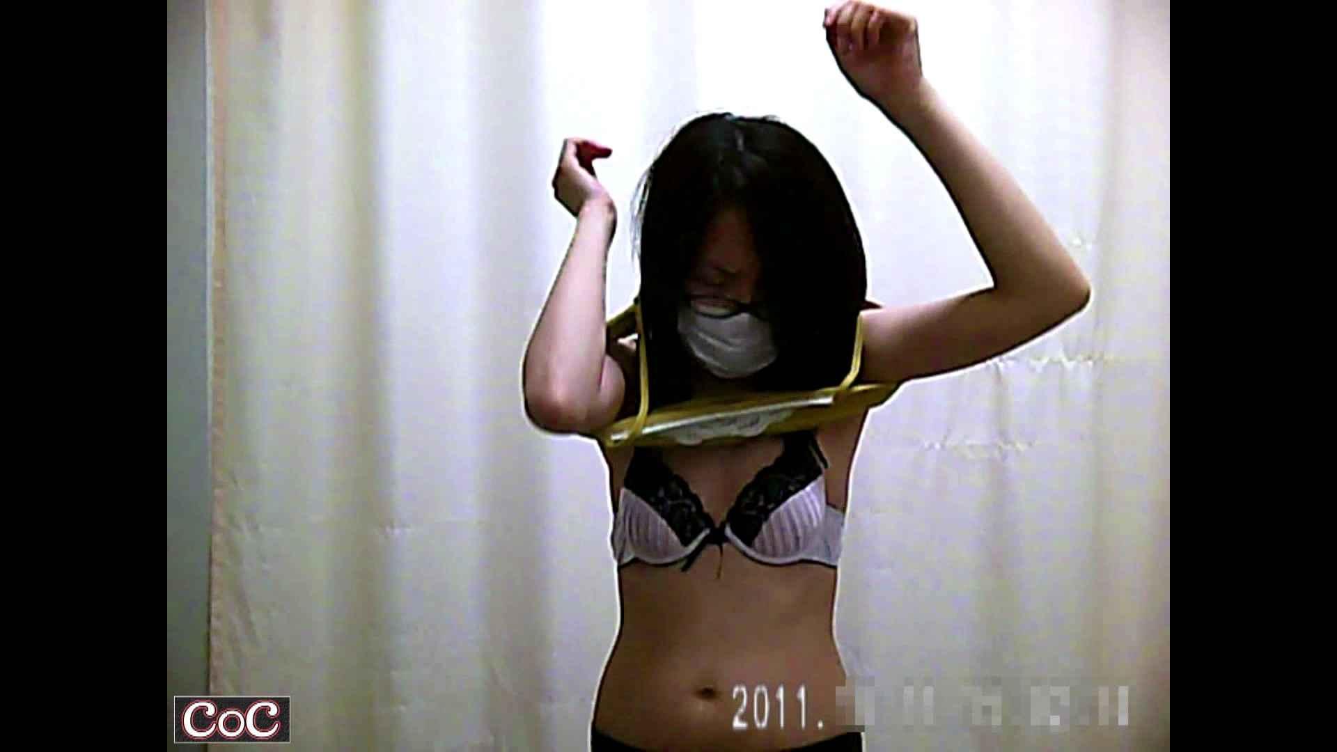 病院おもいっきり着替え! vol.120 乳首 ぱこり動画紹介 74pic 68