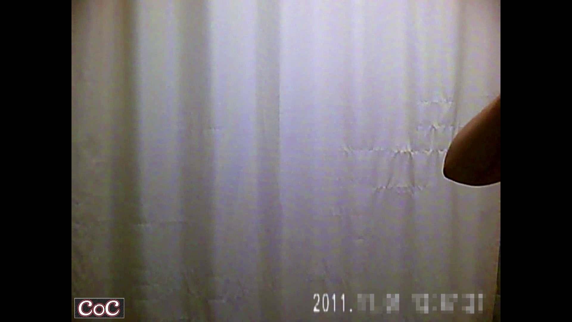 病院おもいっきり着替え! vol.122 おっぱい オメコ動画キャプチャ 70pic 25
