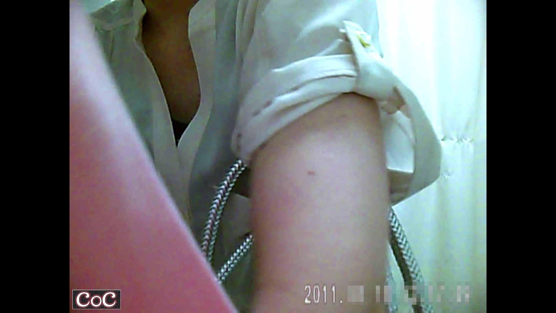 病院おもいっきり着替え! vol.122 貧乳 おまんこ動画流出 70pic 69