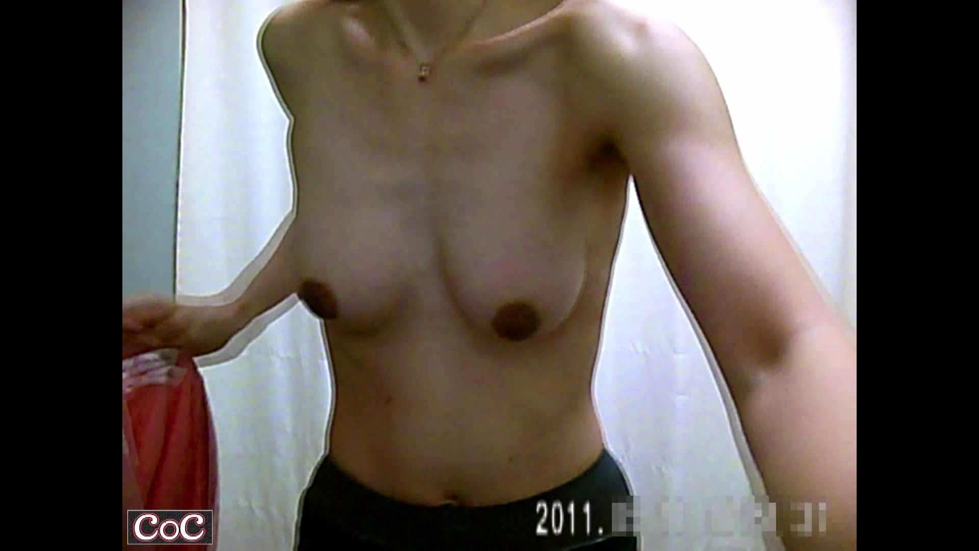 病院おもいっきり着替え! vol.124 乳首 おめこ無修正画像 103pic 33