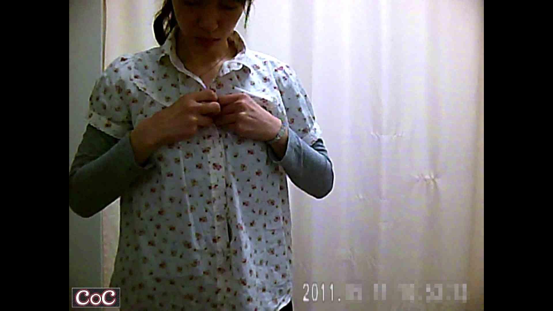 病院おもいっきり着替え! vol.124 乳首 おめこ無修正画像 103pic 47