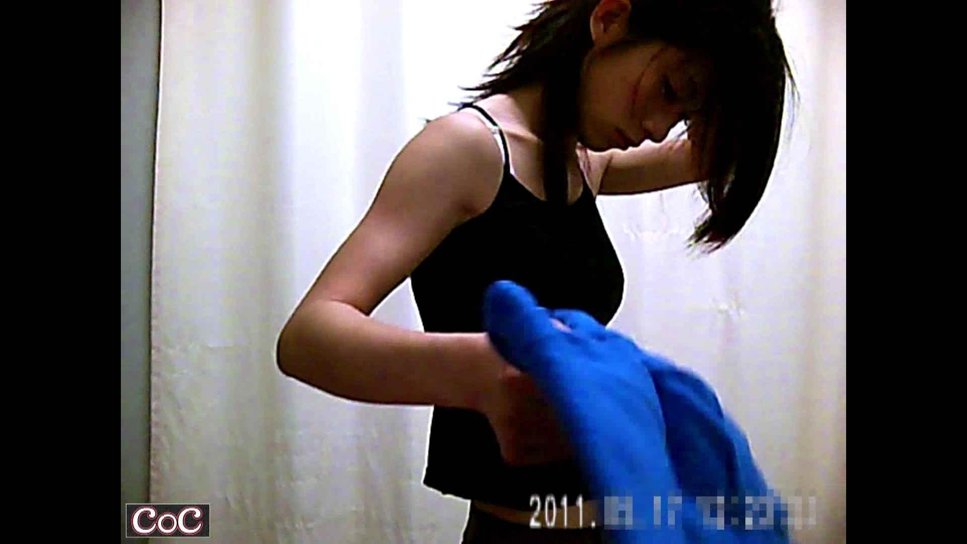 病院おもいっきり着替え! vol.124 美しいOLの裸体 隠し撮りオマンコ動画紹介 103pic 65