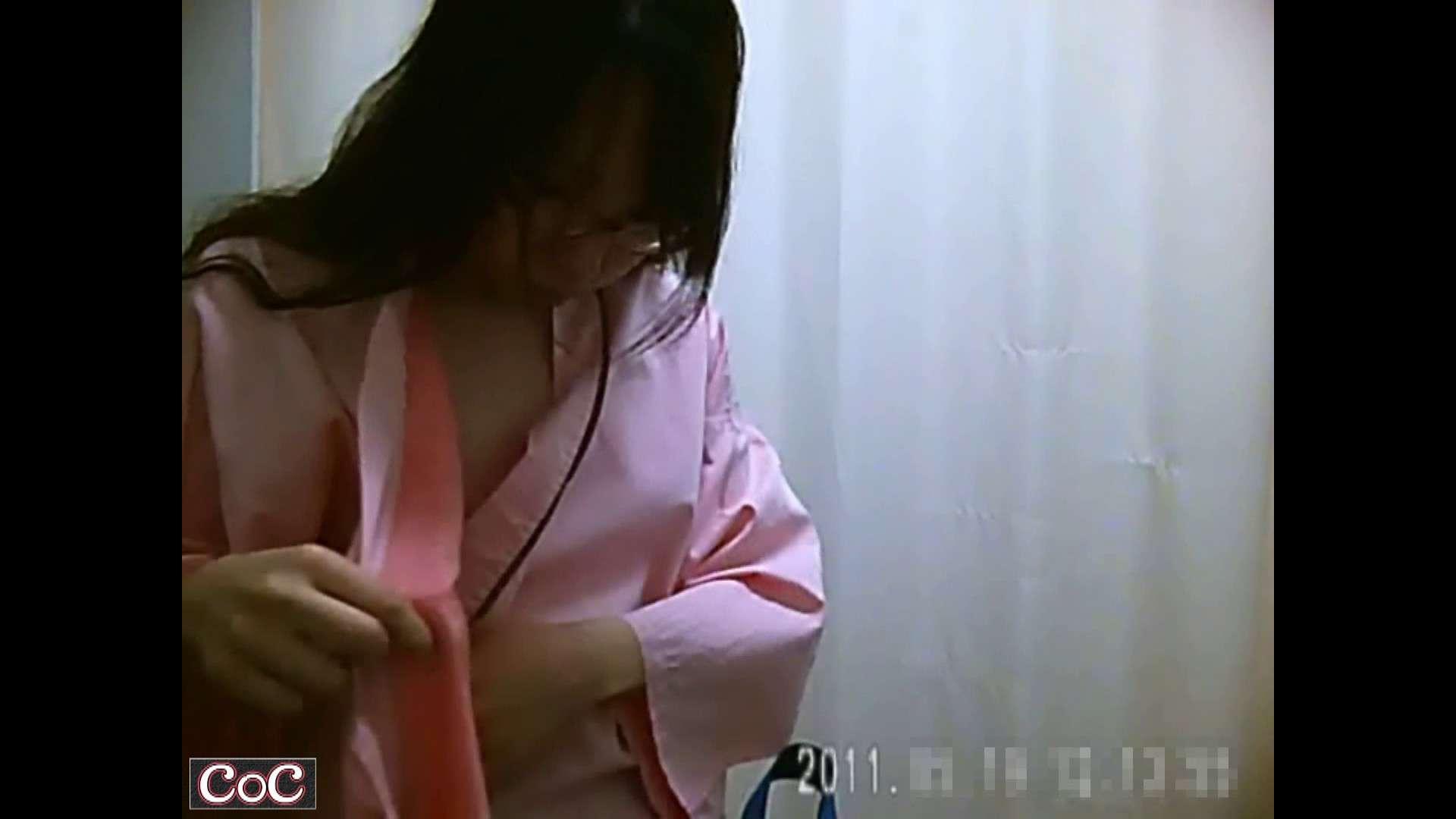 病院おもいっきり着替え! vol.131 乳首 セックス無修正動画無料 94pic 4