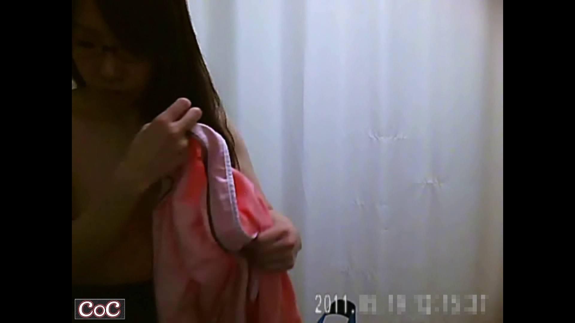 病院おもいっきり着替え! vol.131 乳首 セックス無修正動画無料 94pic 25