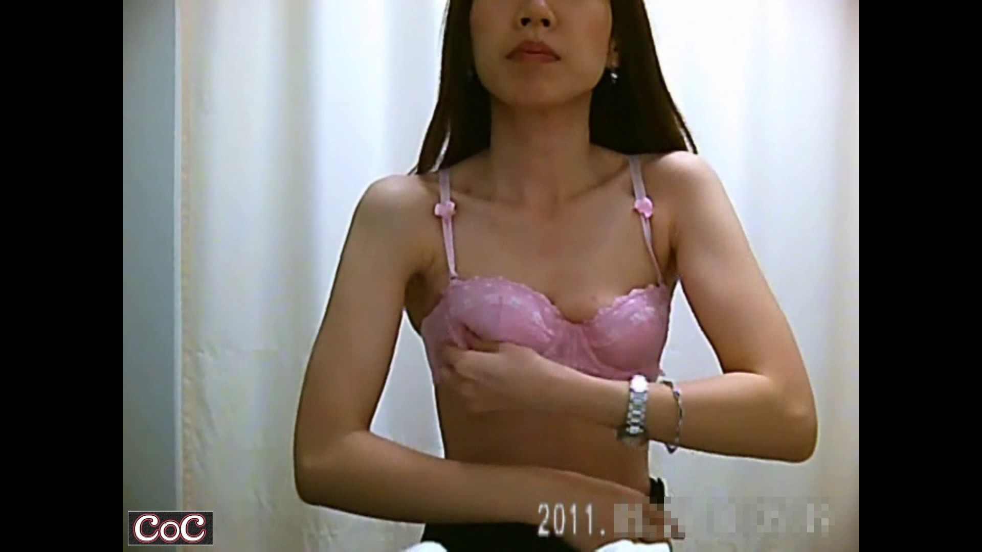 病院おもいっきり着替え! vol.131 乳首 セックス無修正動画無料 94pic 53