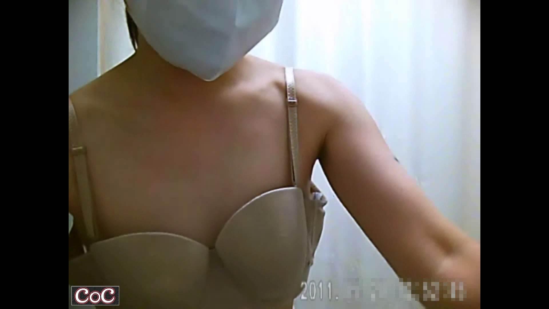 病院おもいっきり着替え! vol.131 貧乳 われめAV動画紹介 94pic 62