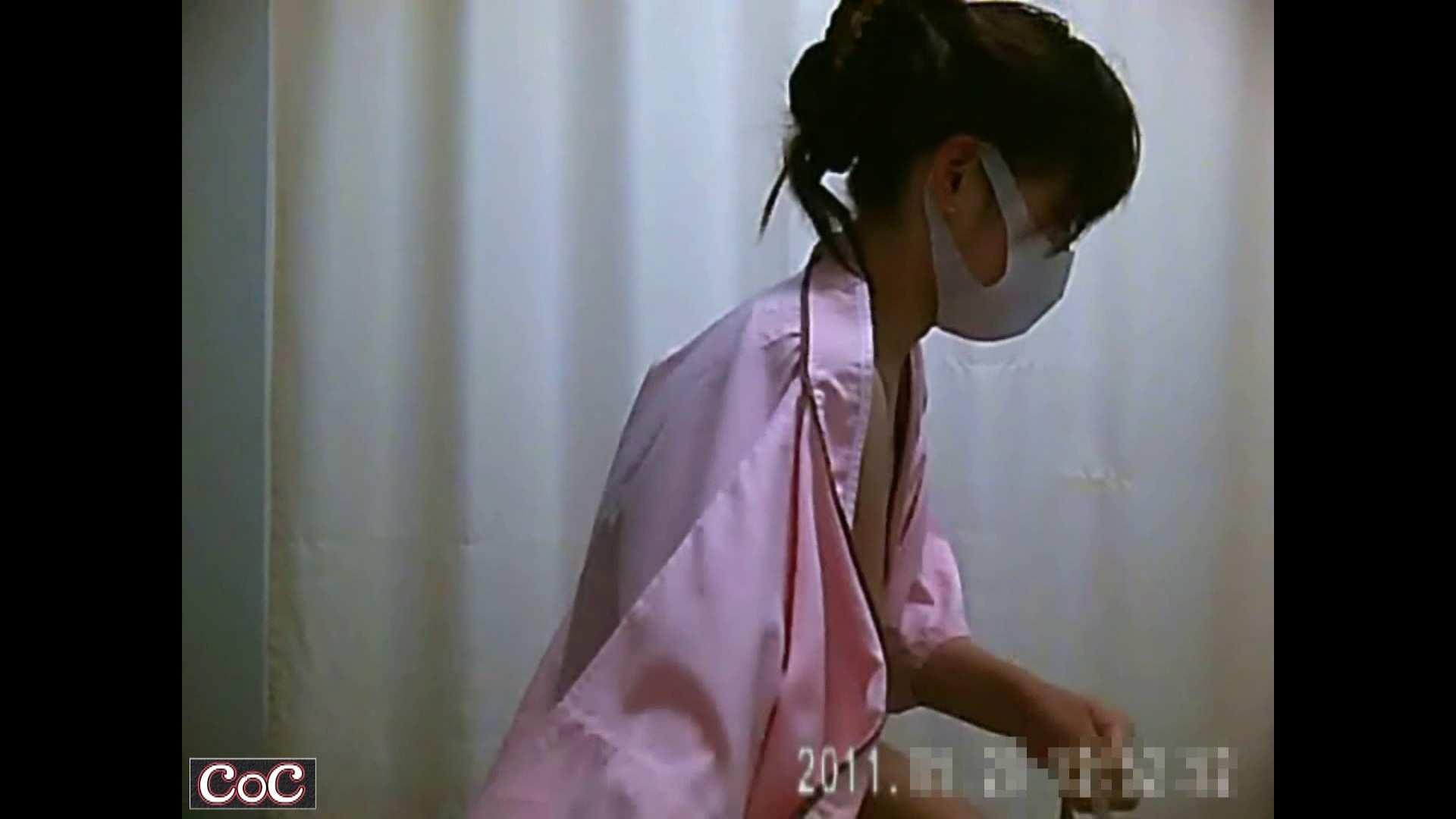 病院おもいっきり着替え! vol.131 おっぱい | 美しいOLの裸体  94pic 64