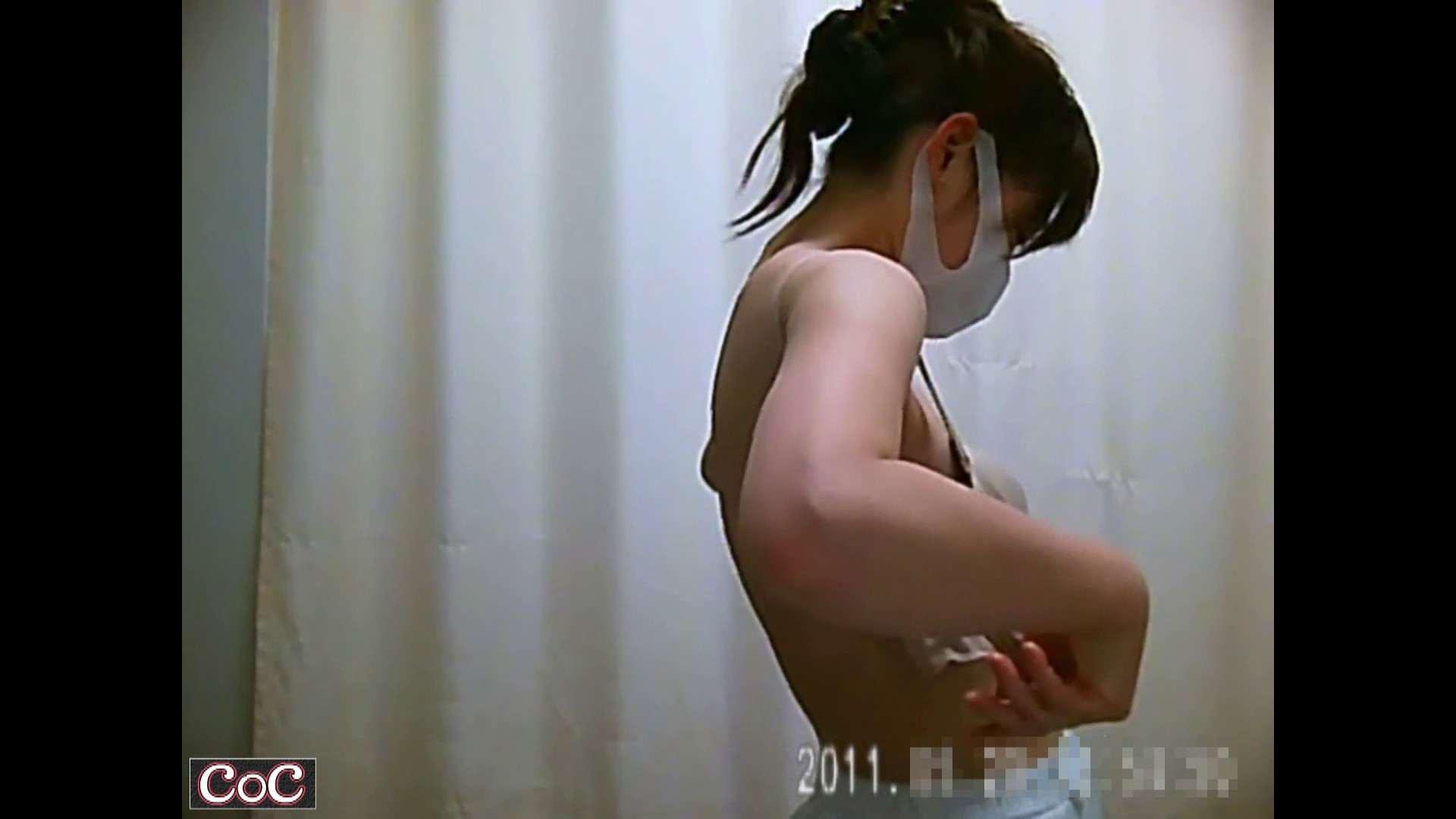病院おもいっきり着替え! vol.131 貧乳 われめAV動画紹介 94pic 69