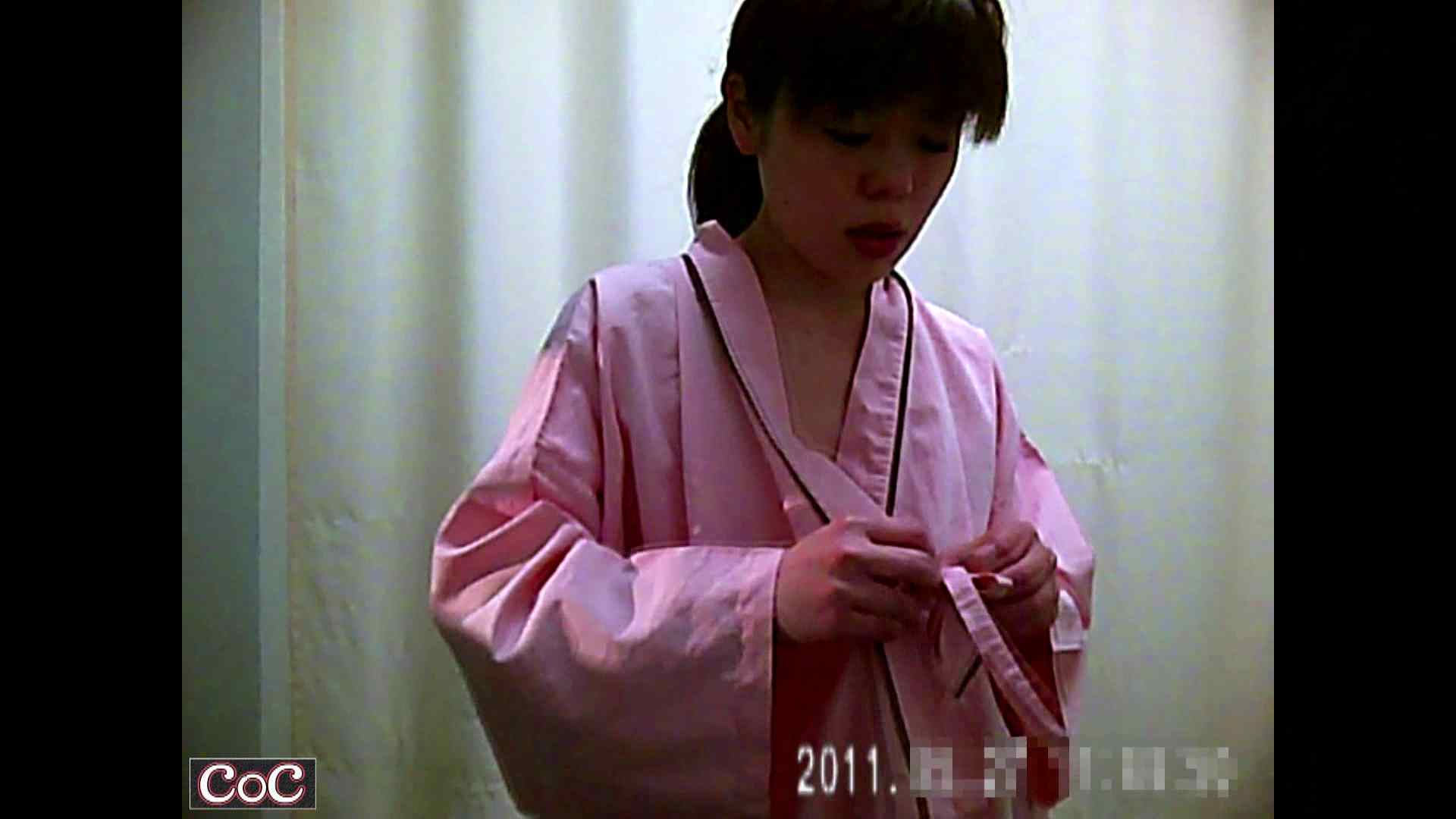 病院おもいっきり着替え! vol.133 盗撮師作品 オメコ動画キャプチャ 84pic 9