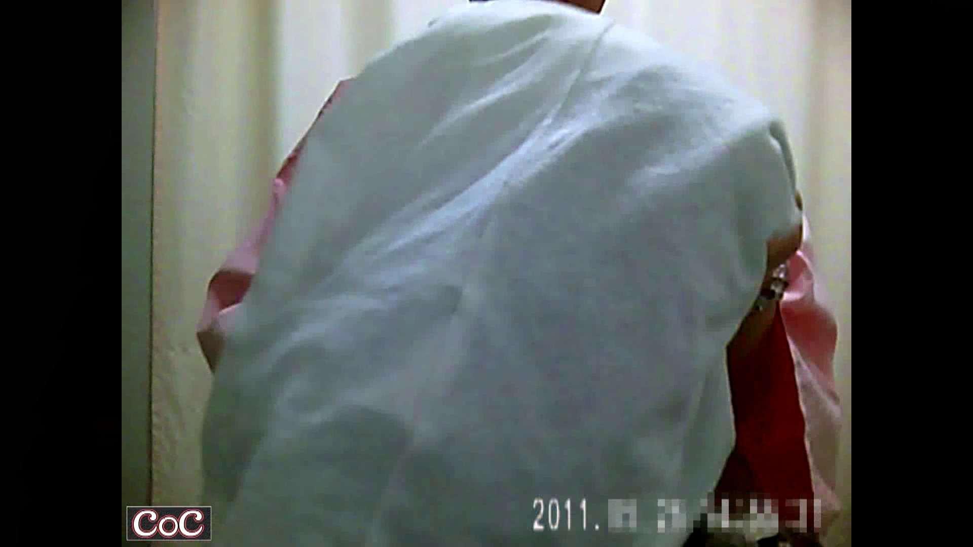 病院おもいっきり着替え! vol.133 貧乳 おめこ無修正画像 84pic 27